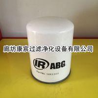 ABG液压滤芯58832411品质一流质量上乘