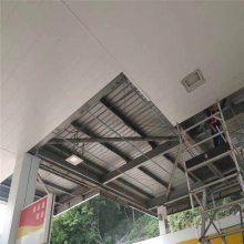 加油站防风吊顶天花-加油站防风铝条扣-加油站防火装饰材料
