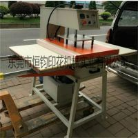 液压烫印机服装印花热转印设备双工位液压烫画机生产图片60*80cm
