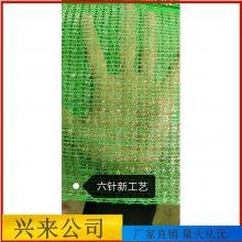 绿色防尘网 防雾霾网 防晒网遮阳网
