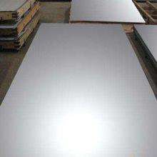 65Mn弹簧钢板