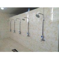 水控机 控水器 节水器 IC卡水表 浴室节水机