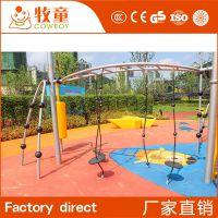 户外儿童拓展设备户外爬网攀爬架室外体能攀爬训练器材定制