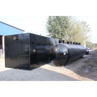 3方每小时住宅小区废水处理设备生产厂家