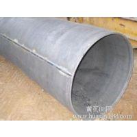 全国供应锥形异型卷管生产厂家,锥形钢管厂家,大小头钢管厂家,一支订做