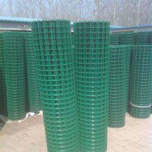 农场铁丝网 圈山用围网 草绿色防护网