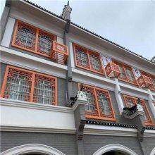 中式铝窗花 重庆生态观光园仿古木纹铝窗花