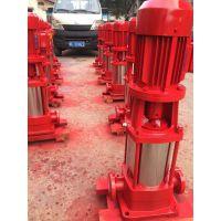 上海漫洋牌XBD4.6/6.67-GDL-5.5KW消防泵立式多级泵
