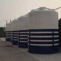 15立方PE化工储罐 厂家直销防晒防老化 塑料储罐生产厂家