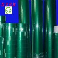 供应高温绿色胶带 绿色高温胶带 PET耐温绿胶