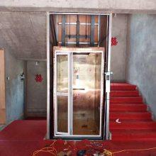 牡丹江别墅电梯 家用小型升降机 【航天】超市专用电动升降台 卸货平台