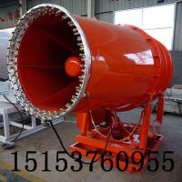除尘雾炮机kcs400高射程定时调控喷雾机80米除尘设备 北华厂家