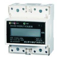 DDS5881型单相导轨式电能表(带RS-485通讯接口 4P)