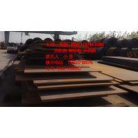 供应 宝钢 BS960E高强板 Q550CFD高强板 现货