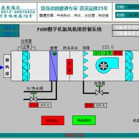 苏州易控通达自动化科技有限公司
