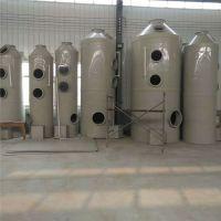 晨明环保专业定制脱硫除尘设备 喷淋塔酸雾净化器 锅炉除尘器