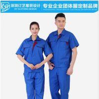 深圳平湖职业装定做厂家 厂服定制价格多少钱 公司工作服定做怎么样