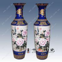 景德镇粉彩陶瓷大花瓶生产厂 千火陶瓷