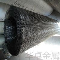 辽宁鞍山钢丝网厂家 hz316热镀锌钢丝轧花网 4.5cm大孔压花片