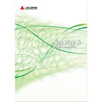 上海三菱电梯(NexWAY-S)型--电梯价格