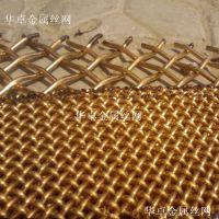 铜轧花厂家定做 耐腐蚀2cmx2.5mm锡磷铜大粗丝网