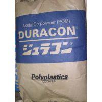 CH-10 导电级POM/日本宝理/ 耐磨 碳纤增强 赛刚聚甲醛 POM原料