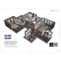 西安板式家具图册设计全屋定制画册印刷板式衣柜彩页制作