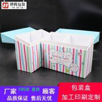 广州厂家订做印刷通用礼品包装盒 定做儿童卡片纸盒盒子 连体翻盖盒子 礼物彩盒定制批发