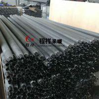 厂家专供 铝翅片管 钢管铝绕翅片管 铝挤压翅片管程祥品牌价格优惠