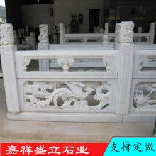 石材桥栏杆加工厂雕刻 桥梁石栏杆多少钱一米 花岗岩护栏图片