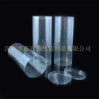 塑料盒工厂供应pvc圆筒包装盒 透明圆桶毛巾包装盒