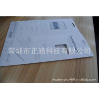MACBOOK PRO13.3TPU键盘保护膜(超薄型)