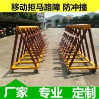 挡车防撞移动拒马护栏 广州哪里有拒马生产家