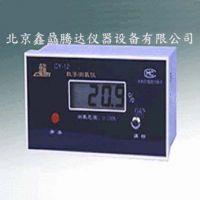 CY-12婴儿氧舱测氧仪精度高 稳定性好
