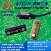 顶针连接器4PIN 磁性磁吸POGOPIN连接器 磁性连接器