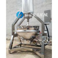 诸城 牛肉酱 豆瓣辣椒酱料 全自动搅拌机炒 锅加工机器设备厂家