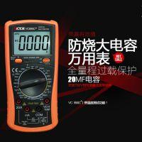 胜利原装正品 VC890C+ 数字万用表 防烧全保护带温度测试大量现货