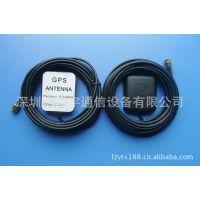 广东天线厂低价供应高品质高增益车载GPS定位天线欢迎采购