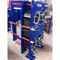 上海嘉定区外冈镇发电机水冷却专用板式换热器、钛板钛材换热器生产厂家