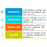 环球软件数字化审图系统 缩短业务循环周期