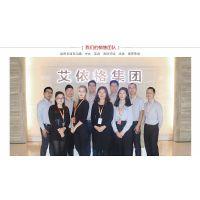 广州市河盛展示陈列用品有限公司