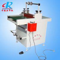 厂家直供中港牌500型单边输送带覆膜机,光学厂专用复膜设备,适用于平面产品贴合