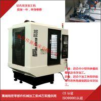 BUYES TP0536 CNC钻孔中心