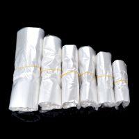 喇叭花塑料袋手提袋包装袋超市马夹袋背心袋快餐打包袋子100个/件
