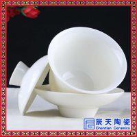 精美手绘青花盖碗 汝窑开片盖碗 白瓷功夫茶具