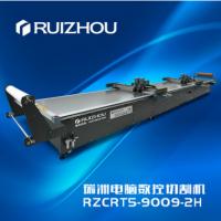 RZCUT5-9009 2H服装样板样衣数控刀切割机版型精准 双头机型提高裁切效率,个性化定制裁剪