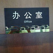 深圳南山科技园门牌与标牌设计