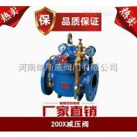 郑州200X减压阀厂家,纳斯威减压稳压阀价格