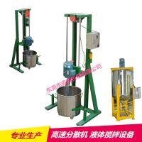 北京胶水分散机 化工涂料分散机 电动分散机生产厂家
