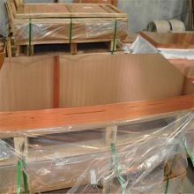 T1紫铜板,高精度环保紫铜板,C1100导电铜板